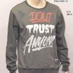 dta12_dont-trust-anyone-min